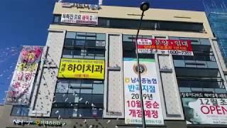 4-1생활권 상가 시드니블루입주현황