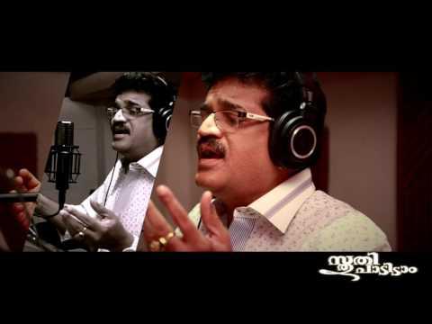 Latest Malayalam christian devotional song # Mizhineer Thudakyan # M G Sreekumar #  Sthuthi Paadidam