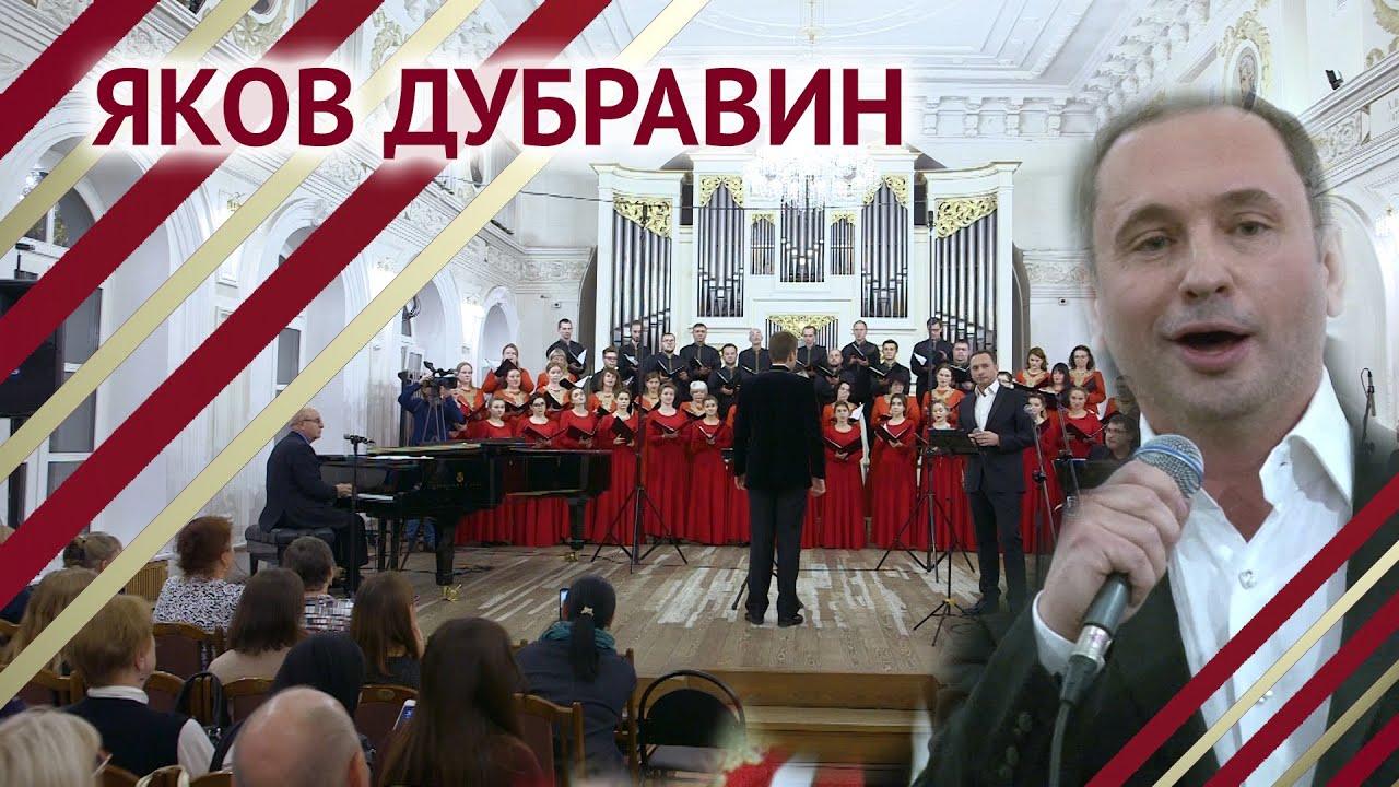 """Дорога в небо"" Яков Дубравин - YouTube"