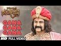Gana Gana Gana Full Video Song || Gautamiputra Satakarni (GSK Songs) || Balakrishna, Shriya Saran