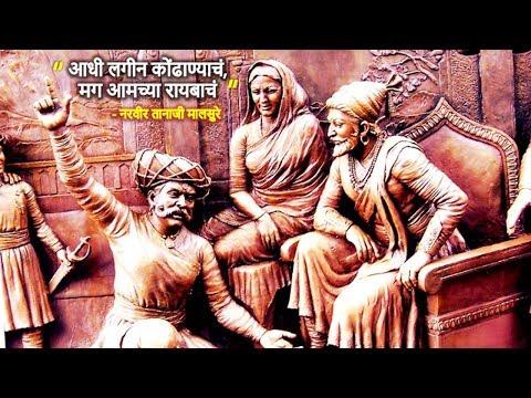 Tanaji Malusare - Biography | The Great Maratha Warrior