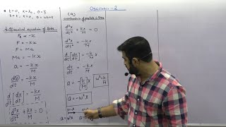 Oscillation Lecture 02,(diff equation,energy ,graphs in shm ) HSC STD 12, Maharashtra State Board.