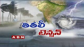 3 Andhra districts on high alert as Cyclone Titli expected to make landfall tomorrow