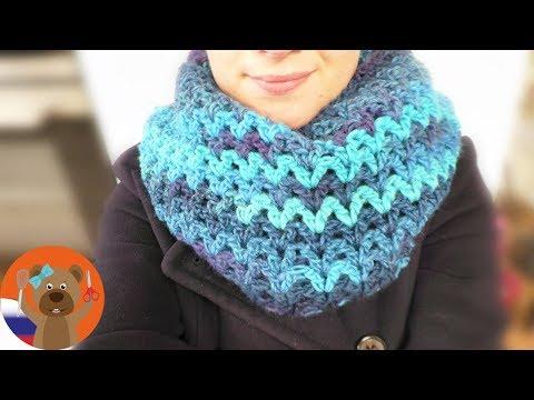 Узор для шарфа крючком из толстой пряжи