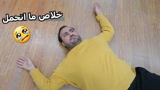 نار ماتطفى مع الثلج - تحدي ٩٠ ثانية مع عزوز