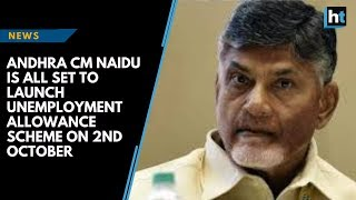 Andhra CM Naidu is all set to launch unemployment allowance scheme on 2nd October