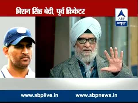 ABP News special l 10 secrets of MS Dhoni's success