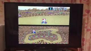 Super Mario Kart- Choco Island