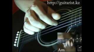 Бой №5 (Регги) (Уроки игры на гитаре Guitarist.kz)