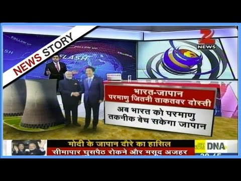 Reports of the achievements by the agreements between India and Japan