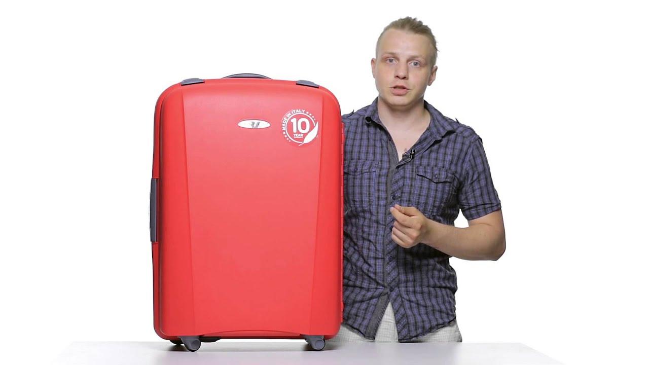 Неубиваемые пластиковые чемоданы - YouTube