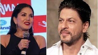 সানির জীবন বদলে দিলেন শাহরুখ !! জানুন কিভাবে ?? | Sunny Leone's life has changed for Shah Rukh Khan