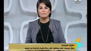 شاهد.. محافظ البحر الأحمر: السياحة الأوكرانية عادت للسوق المصري