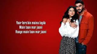 Jee Ni Karda (Lyrics) Sardar Ka Grandson   Arjun Kapoor, Rakul Preet  Jass Manak,Manak -E ,Nikhita G