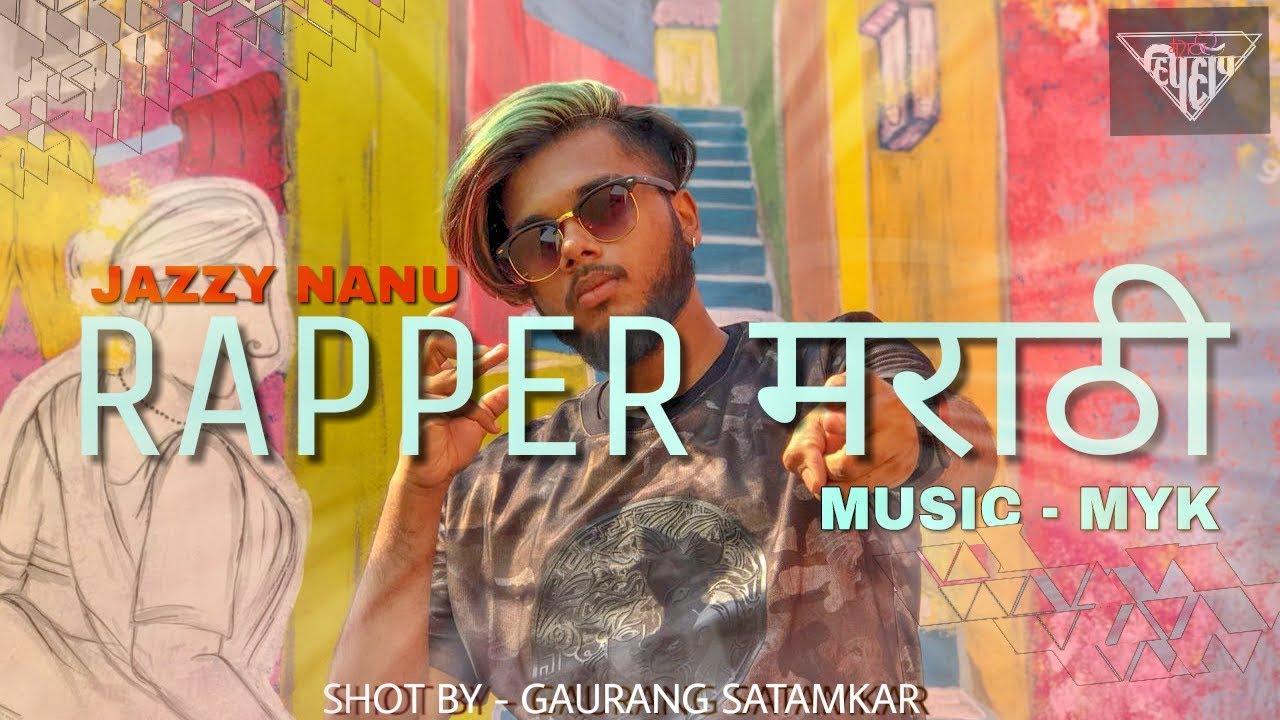 Rapper Marathi   Jazzy Nanu   New Marathi Rap Song 2018   Marathi Hip Hop