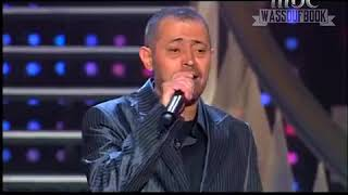 Gambar cover George Wassouf -  Al Arrab Episode
