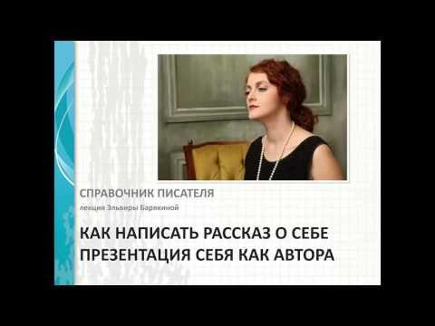 О себе Вконтакте что написать — Всё о Вконтакте
