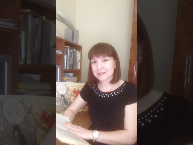 Изображение предпросмотра прочтения – ОксанаУшакова читает произведение «Тарас Бульба» Н.В.Гоголя
