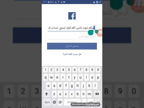 كيف تسوي حساب فيس بوك بدون رقم هاتف كلش سهله 2 Youtube