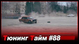 видео Магазин Артем-тулс