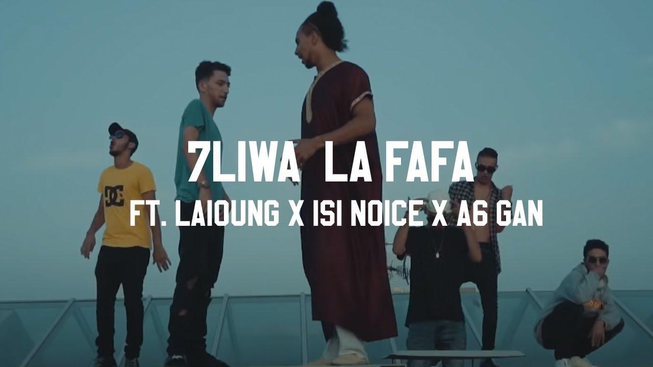 music 7liwa la fafa