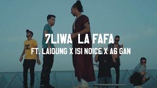Смотреть клип 7Liwa - La Fafa Ft. Laioung X Isi Noice X A6 Gang