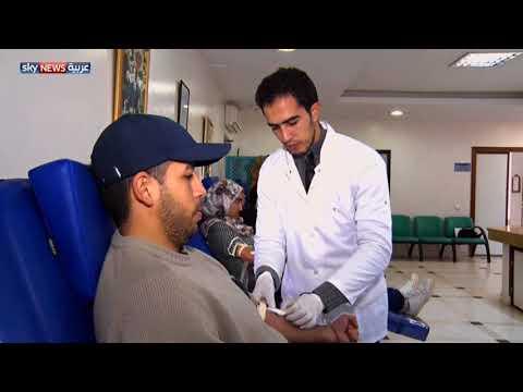 حملة في المغرب لتوفير احتياطي للدم  - نشر قبل 9 ساعة