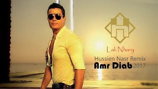 Video Amr Diab - Lali Nhary [ Hussien Nasr Remix 2017 ] - [ عمرو دياب   ليلى نهارى [ ريميكس حسين نصر 2017 download MP3, 3GP, MP4, WEBM, AVI, FLV Juli 2018
