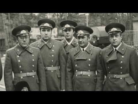 ГСВГ  — Группа советских войск в Германии. АРМИЯ СССР