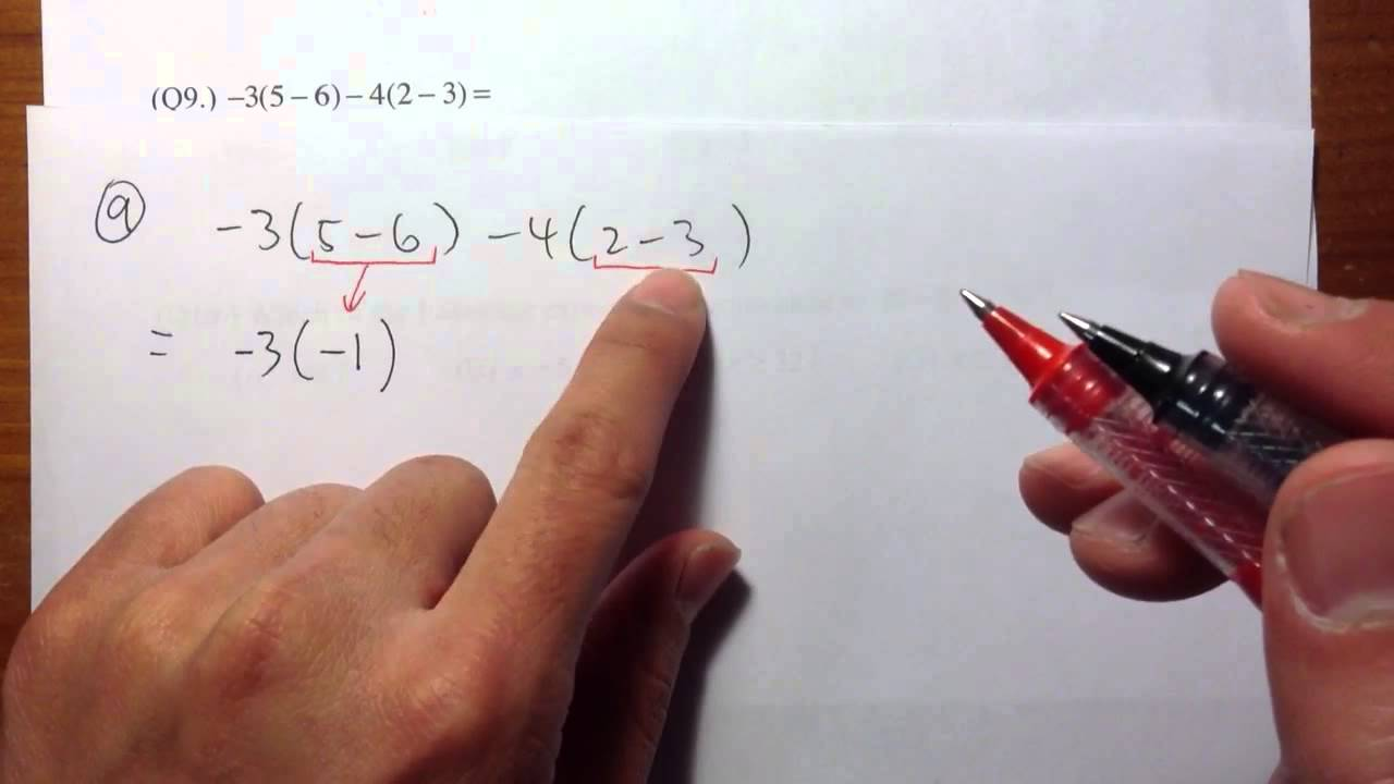 ACCUPLACER] (Q9.) Elementary Algebra Official Practice Problems ...