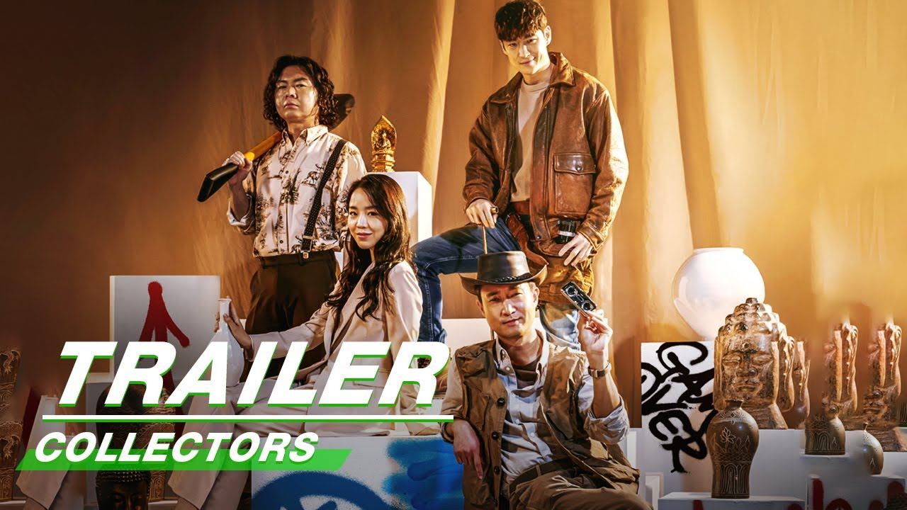 Official Trailer: Collectors | 盗墓同盟 | iQiyi