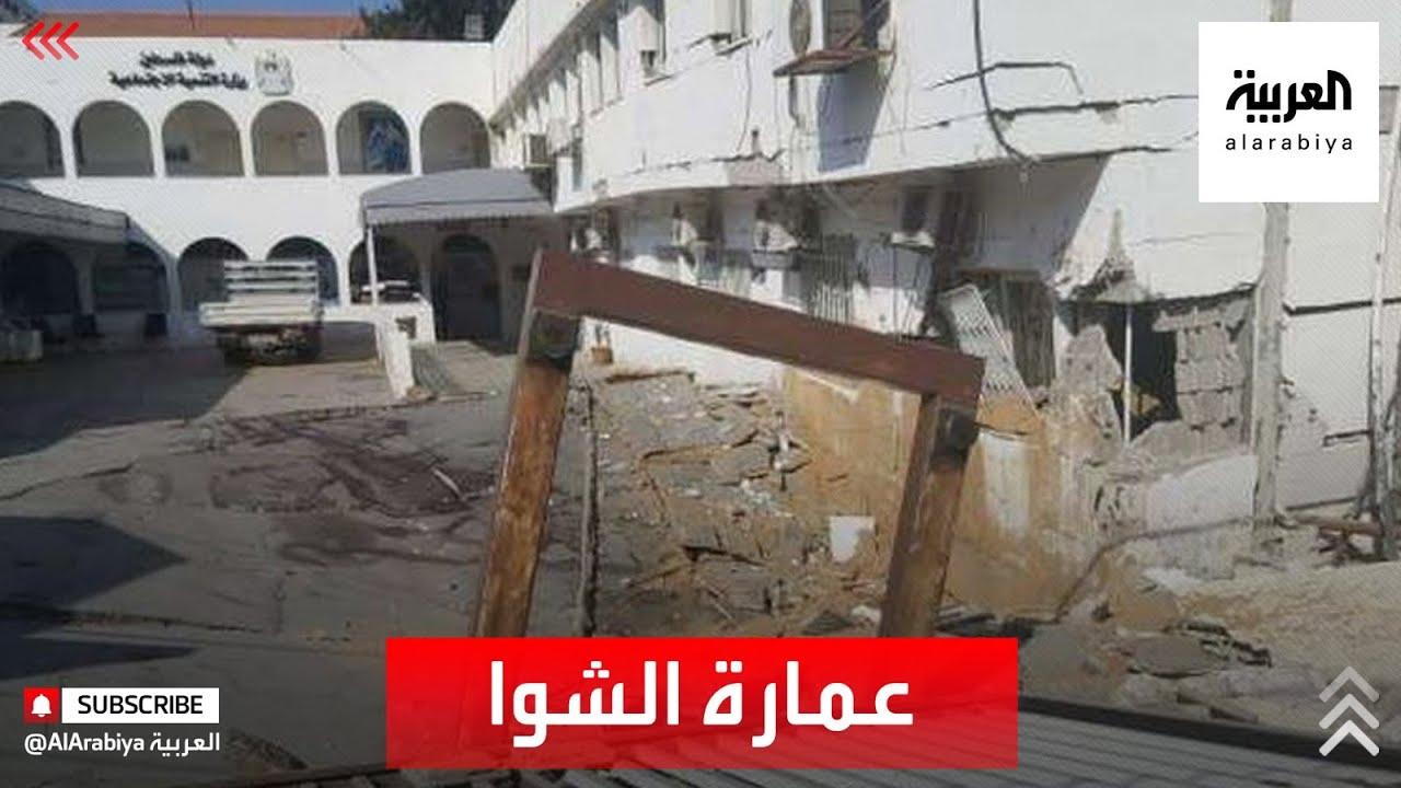 فيديو من محيط عمارة الشوا التي استهدفتها إسرائيل في غزة  - نشر قبل 2 ساعة