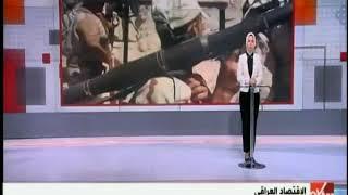 الآن   الأمم المتحدة: العراق فقد 36 مليار دولار في حربه ضد داعش