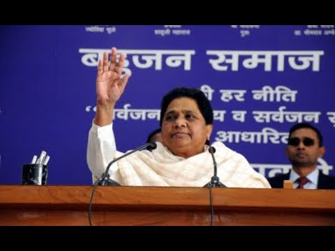 Mayawati says she won't contest 2019 Lok Sabha elections