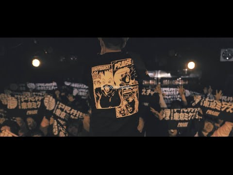 PRAISE - tonight - MV【OFFICIAL MUSIC VIDEO】