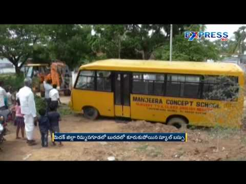 School Bus Escapes from a Massive Accident leaving 3 Students Injured in Medak - Express TV