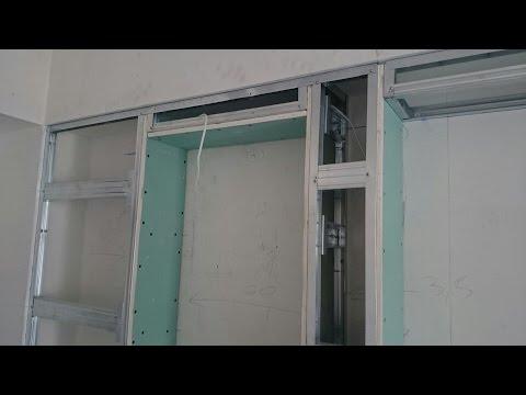 настенный элемент с вертикальной нишей, монтаж гипсокартона. Plasterboard install.