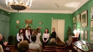 Выступление в доме-музее А.С. Пушкина