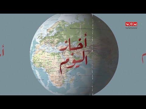 البرنامج الساخر اخباز اليوم | الحلقة 13 | يمن شباب