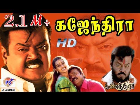 கஜேந்திரா-Gajendra-Vijayakanth,Flora,Super Hit tamil Action Full H D Movie