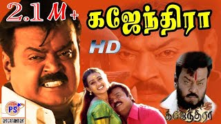 கஜேந்திரா-Gajendra-Vijayakanth,Flora,Super Hit tamil Action Full H D Movie