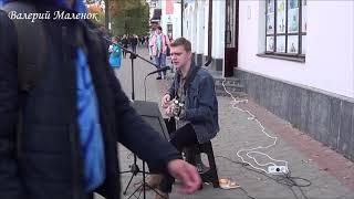 НАШЕ ЛЕТО! классный кавер от москвича! Guitar! Music!
