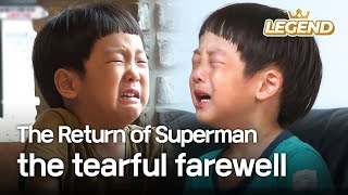 The twins have to live apart the tearful farewell The Return of Superman  20170917