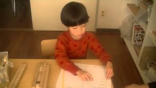 鶴田式算数,年中さんがかけ算に初挑戦です。