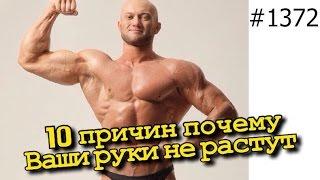 видео Почему болят мышцы после тренировки. Как помочь?