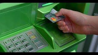 Инструкция: как снять деньги в банкомате??