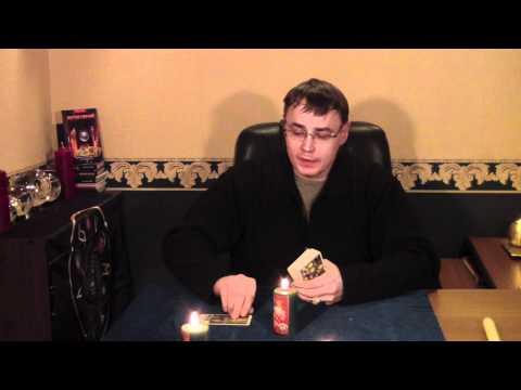Практическая магия-12. Магические свечи-1.mov