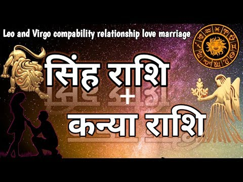 { HINDI } Leo Virgo Compatibility| Marriage Astrology |  Relationship Love  Marriage