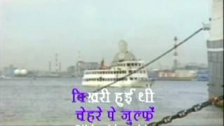 Ek Ajnabi haseena se original karaoke with lyrics | ESSEL WORLD KARAOKE