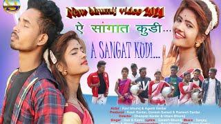 Download A SANGAT KUDI...  //NEW BHUMIJ FULL VIDEO 2021 // RAVI SARDAR & AGANTI SARDAR